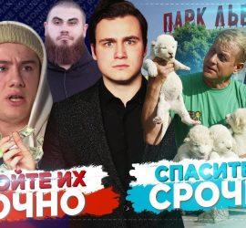 Николай Соболев: новый выпуск