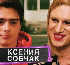 Сатир выпустил пародию на Собчак