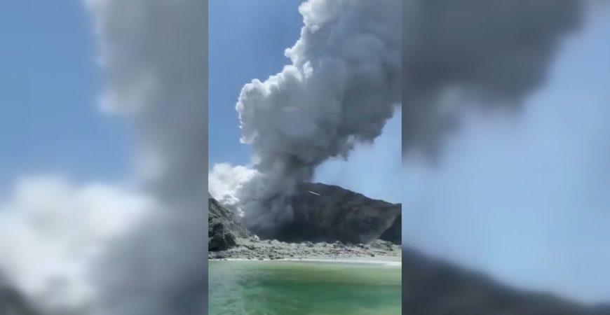 В Новой Зеландии началось крупное извержение вулкана