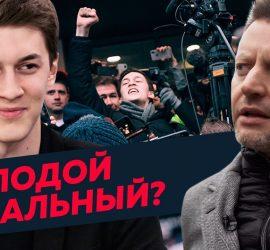 Редакция: Егор Жуков