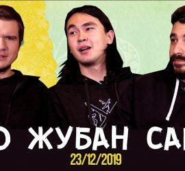 Сарик Андреасян анонсировал стрим с BadComedian и ANOIR