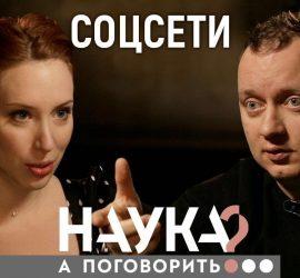 А поговорить: Андрей Коняев