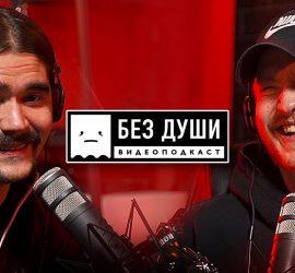 Поперечный: солист The Hatters Юрий Музыченко