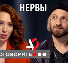 А поговорить: Женя Мильковский