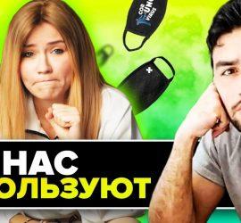 Ютубер: коронавирус у первого российского блогера