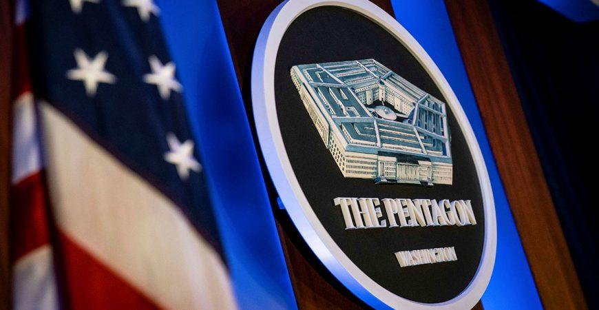 Пентагон опубликовал видео с НЛО