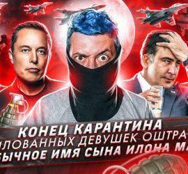Артемий Лебедев: девушке Киевстонера угрожал депутат