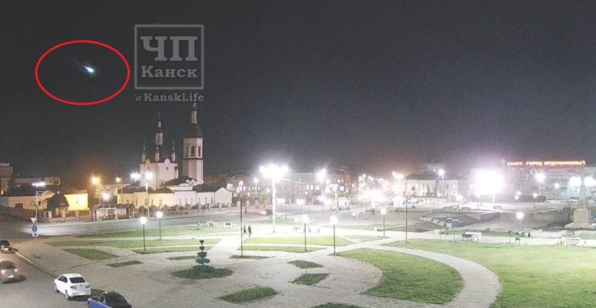 В Красноярском крае засняли на видео падение метеорита