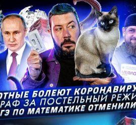 Артемий Лебедев: Little Big представили Россию на онлайн-версии Евровидения