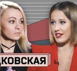 Осторожно Собчак: Яна Рудковская