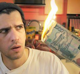 Руслан Усачев: насколько дороже стало жить в России за 13 лет