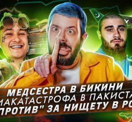 Артемий Лебедев: Лев против за нищету в России