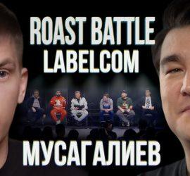 Roast Battle: Азамат Мусагалиев VS Алексей Щербаков