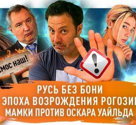 Минаев: ДТП с Ефремовым