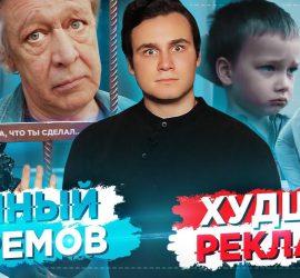 Николай Соболев: худшая реклама конституции