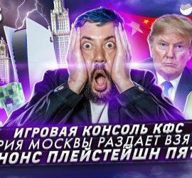 Артемий Лебедев: Абрамович купил картину Крик за $120 млн