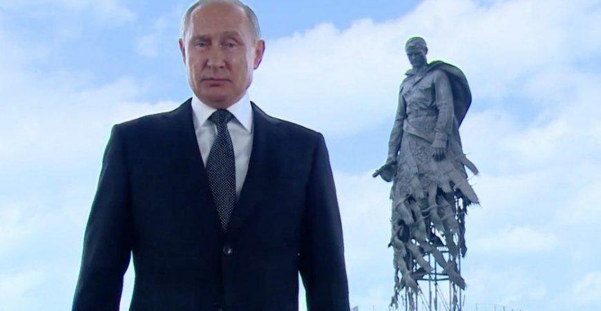 Путин выступил с необычным видеообращением