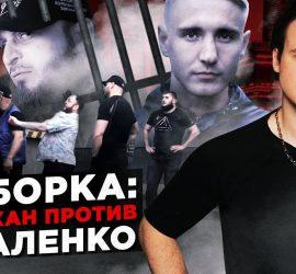 Николай Соболев: Зелимхан против Коваленко