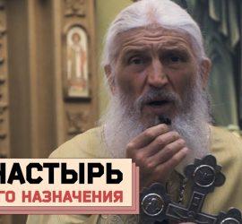 Осторожно Собчак: монастырь особого назначения