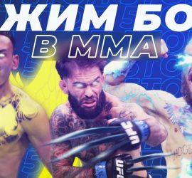 Топ-5 случаев когда боец MMA включил режим бога