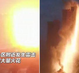 В Китае молния ударила в небоскреб
