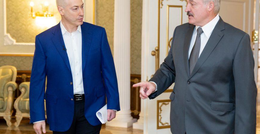 Александр Лукашенко дал интервью Дмитрию Гордону
