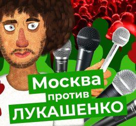 Varlamov: репортаж из посольства Белоруссии в Москве