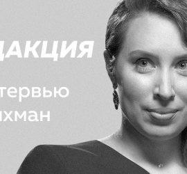 Редакция: в гостях Ирина Шихман