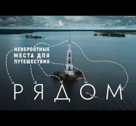 Где провести отпуск недалеко от Москвы