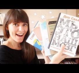 Топ 20 полезных книг по саморазвитию