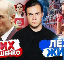 Николай Соболев: кто отравил Навального