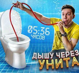 Дима Масленников проверил самые глупые лайфхаки из TikTok
