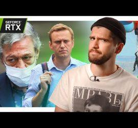 Руслан Усачев: отравление Навального