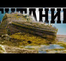 Жуткие тайны о крушении Титаника