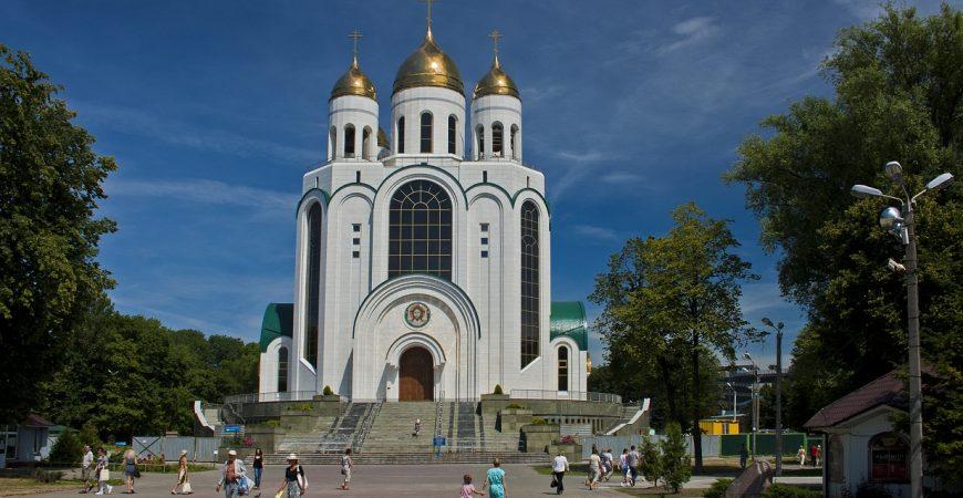 В Калининграде чеченцы помыли ноги в святом источнике