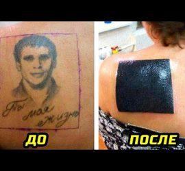 Самые креативные перекрытия татуировок после расставания