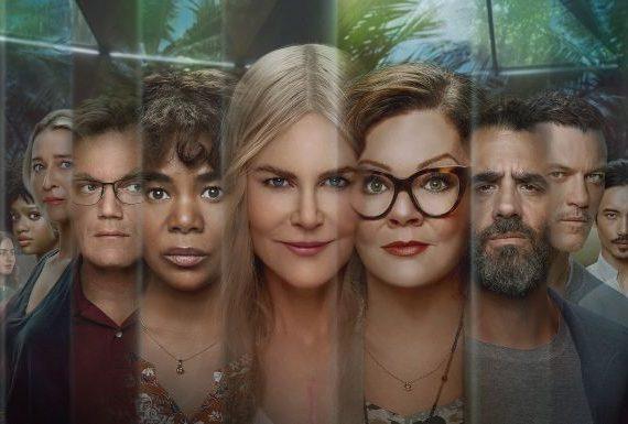 Премьера:  Девять совсем незнакомых людей