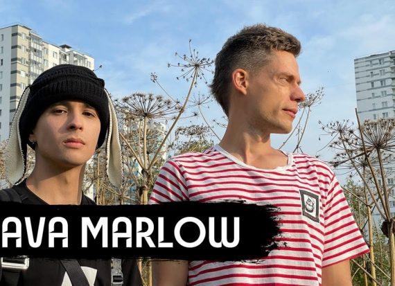 ВДудь: Slava Marlow – суперуспех и депрессия в 21 год